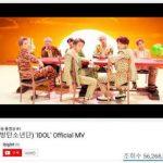 「防弾少年団」、「IDOL」MVがYouTube24時間最多再生回数1位