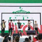 「iKON」、「PiKONIC DAY」が5000人の大合唱で終了「忘れられない思い出」