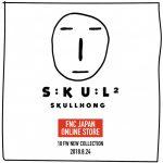 "FTISLANDヴォーカル ""イ・ホンギ"" プロデュースブランド 「SKULL HONG」2018 FW コレクション第一弾発表!! FNC JAPAN ONLINE STOREにて 8月24日より日本独占販売開始!"