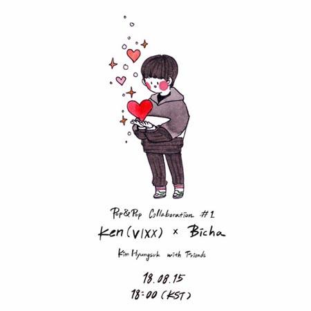 """【公式】「VIXX」ケン、""""韓国最高プロデューサー""""キム・ヒョンソクとタッグ組みコラボアルバム発表へ"""