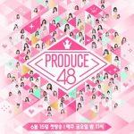 【公式】「PRODUCE 48」、最終回は3時間繰り上げで放送…特別ステージや10代の練習生に配慮