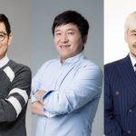 <トレンドブログ>「FNCエンタ」バラエティ強者、キム・ヨンマン、チョン・ヒョンドン、ノ・ホンチョルと再契約を締結する!
