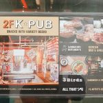 <トレンドブログ>【韓国グルメ】お酒もコーヒーも同時に楽しめる「YG REPUBLIQUE 明洞店」