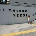 <トレンドブログ>【韓国観光】子供向け美術館とカフェ