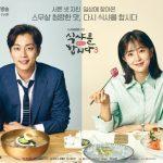 <トレンドブログ>「Highlight」ユン・ドゥジュン、現役入隊でドラマが縮小!?tvNサイドが公式見解。