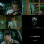 <トレンドブログ>「JBJ」出身の歌手キム・ヨングク、初となるソロミニアルバムのリリースが迫る!