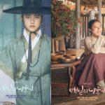 <トレンドブログ>「EXO」D.O.×ナム・ジヒョン主演ドラマ「100日の朗君様」のBカットキャラクターポスターが公開!