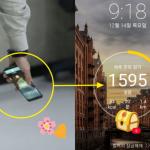 <トレンドブログ>「東方神起」ユンホ、トップスターが使っているアプリとは?