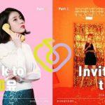 <トレンドブログ>歌手IU、デビュー10周年を記念するスペシャルなファンミーティングを開催!