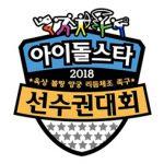【公式】イ・トゥク(SJ)&ナヨン(TWICE)、「アイドル陸上大会」MCに決定=今月20、27日収録