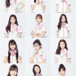 """「PRODUCE 48」、本日(31日)ファイナル生放送…""""第2のI.O.I""""誕生へ"""