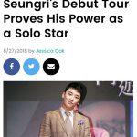 米ビルボード、V.I(BIGBANG)のコンサートに関心「完ぺきなソロステージでパワーを証明」