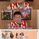JYPパク・チニョン、「TWICE」ミナのセクシーダンスに驚いたことを明かす=アイドルルーム