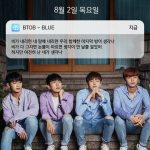 BTOB-BLUE、新曲「雨が降れば」予告イメージ公開…明日リリース