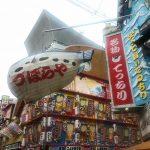「コラム」連載 康熙奉(カン・ヒボン)のオンジェナ韓流Vol.31「韓国人は大阪が好き」