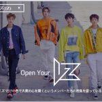 美少年実力派アイドルバンド【IZ(アイズ)】日本上陸!
