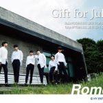 ROMEO『Gift for Juliet』開催が決定!