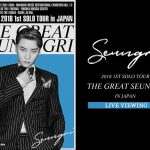 V.I(from BIGBANG)初のソロツアー 9/20(木)大阪城ホール公演のライブビューイング開催決定! ライブビューイング限定来場者特典もあり!
