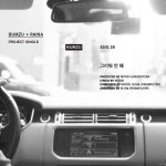 SEVENTEEN ウジ、BUMZUに完成度の高い自作曲「恋しがらず」プレゼント…8月28日発売