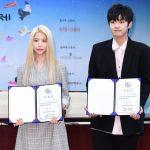 「PHOTO@ソウル」CROSS GENEシン&DIAヒヒョン、「安養(アニャン)国際青少年映画祭」広報大使に