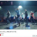 """防弾少年団、「FIRE」MVが再生回数4億突破…韓国グループ初の""""4億再生MV""""2曲!"""
