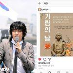 """歌手キム・ジャンフン、""""慰安婦ポスター掲載""""ソルリを応援「後輩だが尊敬する」"""