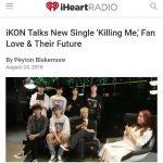 「ケンカをしない」iKON、米・ラジオでチームワークの秘訣明かす