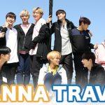 韓国で6月に放送された「Wanna One」のバラエティ番組『WANNA TRAVEL』をU-NEXTだけで日本最速配信!