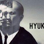 韓国最旬バンドHYUKOH(ヒョゴ)のインタビューと韓国での最新ライブ映像をSPACE SHOWER TVのYouTubeチャンネルで公開!