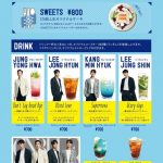 "CNBLUE初の日本ベストアルバム発売を記念""OUR BOOK CAFE""全国4都市でオープン!"