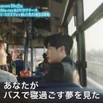 イ・ジョンソク&スジ、予知夢から始まる恋の予感!?「あなたが眠っている間に」スペシャルPV公開!