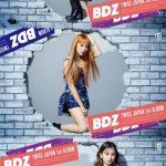 TWICE ダヒョン&チェヨン&ツウィ、日本1stアルバム「BDZ」予告イメージ公開…シックな魅力をアピール