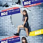 TWICE サナ&ジヒョ&ミナ、日本1stアルバム「BDZ」予告イメージ公開…今までにない新たな魅力