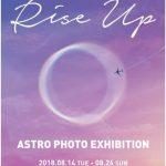 ASTRO、本日より聴覚障害児ための「Rise Up写真展示会」開催…収益は自動寄付
