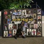 パク・シネ、イ・スンファンのコンサート会場で可愛くポーズ