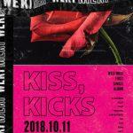 「Weki Meki」、10月11日に新曲「KISS, KICKS」発売