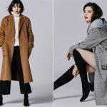 """歌手ヒョナ、""""秋の女神""""に変身…シックなコートファッションに視線釘付け"""