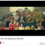 「防弾少年団」の「Spring Day」MV、再生2億回突破…自身通算10曲目
