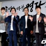 「PHOTO@ソウル」俳優チソン、チョ・スンウら、 映画「明堂」のショーケースに登場