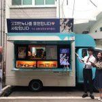 """ドラマ「知ってるワイフ」女優ハン・ジミン、VIXXからのコーヒーの差し入れに、""""思いがけないプレゼント"""""""