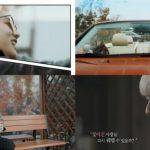 CROSS GENEシン(シン・ウォンホ)、17日初公開の新ドラマで金髪のロマンチシストに変身