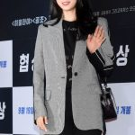 「PHOTO@ソウル」女優パク・シネ、俳優チョン・ヘインら出席。映画「交渉」のVIP試写会のレッドカーペットイベント開催