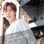 アジアで活躍する俳優パク・ヘジン およそ 4 年半ぶりとなる東京でのファンミーティング開催が決定!!