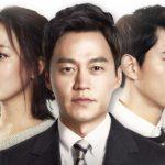 <KBS World>ドラマ「本当に良い時代」イ・ソジン、キム・ヒソン、テギョン(2PM)主演!大人気ホームドラマ!