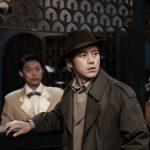 コ・ス主演最新作『復讐のトリック』公開決定、予告解禁