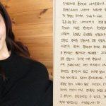 <トレンドブログ>「PRODUCE48」イ・ガウン、再デビューを逃すも直筆の手紙で感謝を伝える!