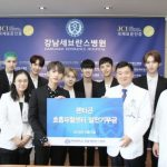 <トレンドブログ>「PENTAGON」、事務所代表の闘病をきっかけにセブランス病院へ5000万ウォンを寄付!