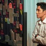 <トレンドブログ>俳優ソ・ジソプ、ドラマ「私の後ろにテリウス」で見せる鋭いカリスマ!