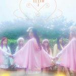 <トレンドブログ>「宇宙少女」、10人の少女たちが魔法使いとなってカムバック!神秘的な団体写真が公開!