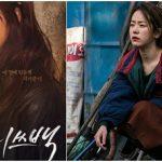 <トレンドブログ>女優ハン・ジミン主演映画「ミス・ペク」が10月11日に公開決定!破格的変身に期待!